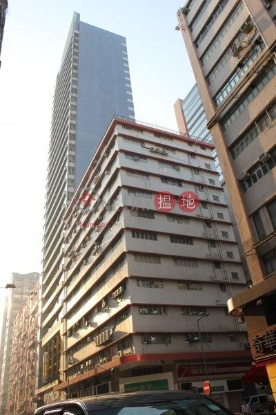 Ardour Centre (Ardour Centre) Cheung Sha Wan|搵地(OneDay)(1)