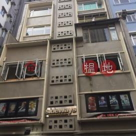 卑利街65號,蘇豪區, 香港島
