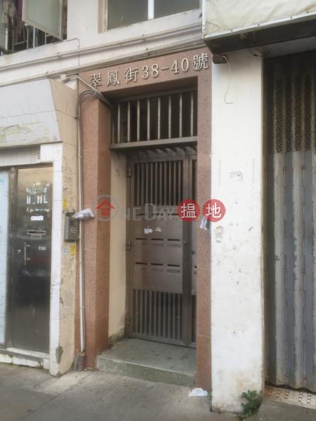 翠鳳街40號 (40 Tsui Fung Street) 慈雲山|搵地(OneDay)(2)