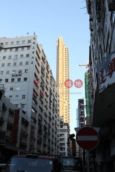 長發工業大廈 (Cheung Fat Industrial Building) 大角咀|搵地(OneDay)(5)