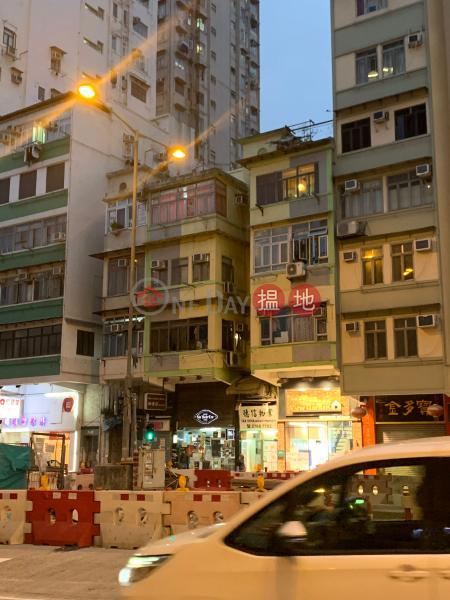 284 Ma Tau Wai Road (284 Ma Tau Wai Road) To Kwa Wan|搵地(OneDay)(2)