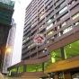 恆亞中心 (Trans Asia Centre) 葵青健康街18號|- 搵地(OneDay)(4)