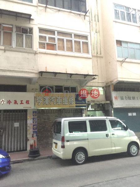 28 Wing Kwong Street (28 Wing Kwong Street) Hung Hom|搵地(OneDay)(2)