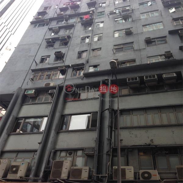Man Shek Building (Man Shek Building) Wan Chai|搵地(OneDay)(5)
