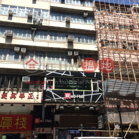 275 Sha Tsui Road|沙咀道275號