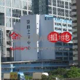 Kwai Shun Industrial Centre|Kwai Tsing DistrictKwai Shun Industrial Centre(Kwai Shun Industrial Centre)Sales Listings (poonc-04505)_0