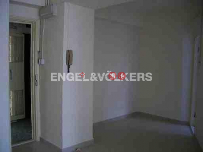 灣仔兩房一廳筍盤出售|住宅單位|中匯大樓(Chung Wui Mansion)出售樓盤 (EVHK86861)