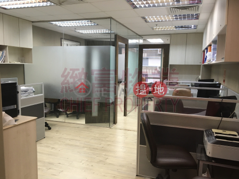 New Tech Plaza|Wong Tai Sin DistrictNew Tech Plaza(New Tech Plaza)Sales Listings (29113)_0