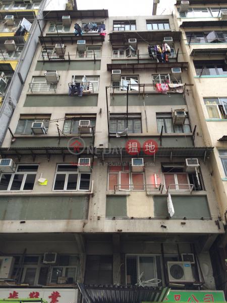 Lap Kee Building (Lap Kee Building) Sham Shui Po 搵地(OneDay)(1)