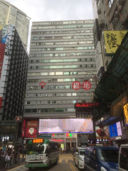 Chungking Mansions (Chungking Mansions) Tsim Sha Tsui|搵地(OneDay)(1)