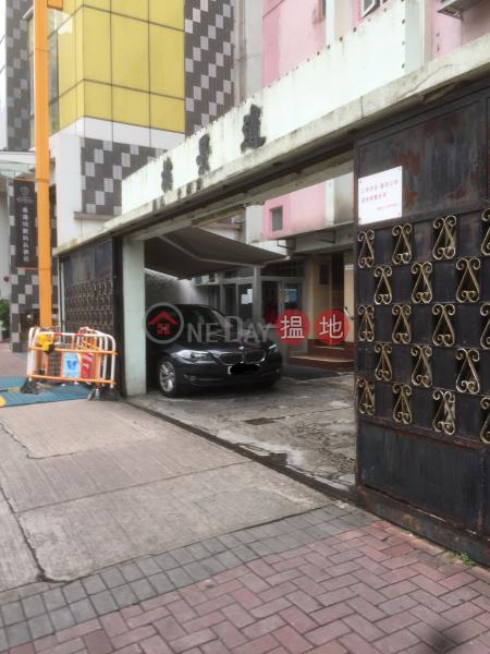 適景樓 (Sik King House) 銅鑼灣|搵地(OneDay)(2)