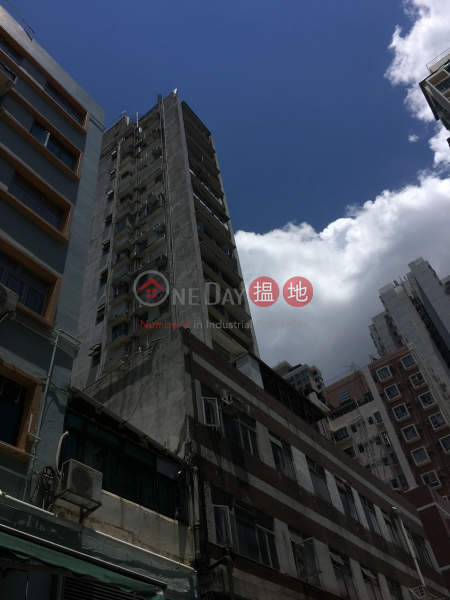 Cheong Sing Building (Cheong Sing Building) Yuen Long|搵地(OneDay)(1)