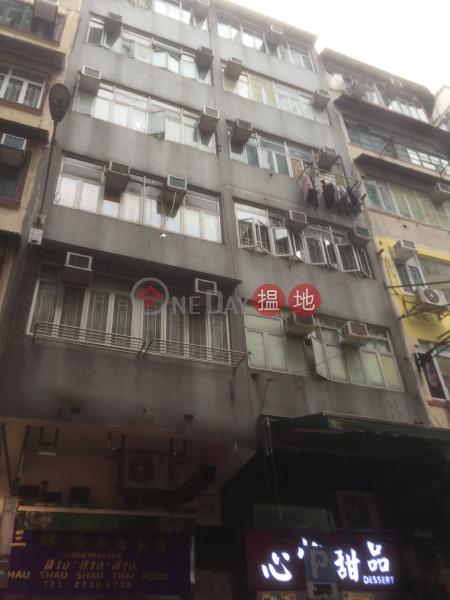 吳松街109號 (109 Woosung Street) 佐敦|搵地(OneDay)(1)