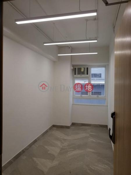 富利工業大廈. 77-87橫龍街   荃灣-香港-出售 HK$ 130萬