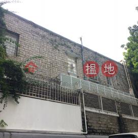 嘉道理道97號,旺角, 九龍