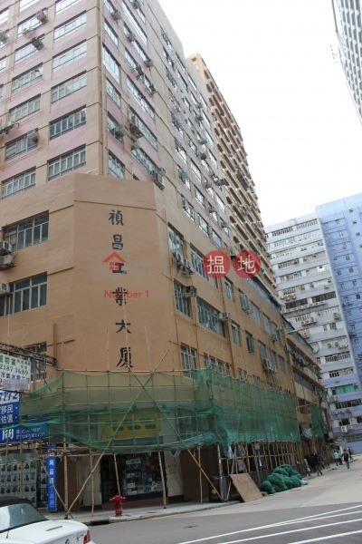禎昌工業大廈 (Ching Cheong Industrial Building) 葵涌|搵地(OneDay)(5)