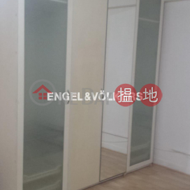 Studio Flat for Rent in Sheung Wan