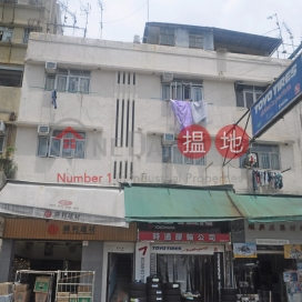 San Fung Avenue 34|新豐路34號