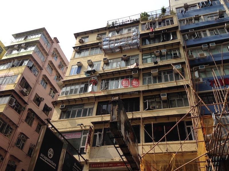 花園街43號 (43 Fa Yuen Street) 旺角|搵地(OneDay)(2)