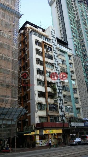 麗池花園大廈 (Ritz Garden Apartments) 鰂魚涌|搵地(OneDay)(1)