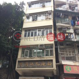 皇后大道西 136 號,西營盤, 香港島
