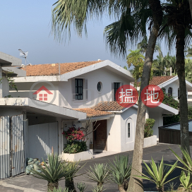 Bougain Villa Gardens 3座,清水灣, 新界