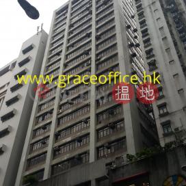 Wan Chai-Loyong Court|Wan Chai DistrictLoyong Court Commercial Building(Loyong Court Commercial Building)Sales Listings (KEVIN-1581461160)_0