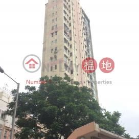 Sze Hei Building|四喜大廈