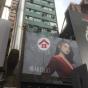 德發大廈 (Tak Fat Building) 灣仔區|搵地(OneDay)(1)