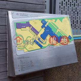 Mei Ying House, Shek Kip Mei Estate,Shek Kip Mei, Kowloon