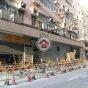 Fashion Centre (Fashion Centre) Cheung Sha WanWing Hong Street51-53號 - 搵地(OneDay)(1)