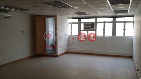 豪華工業大廈|葵青豪華工業大廈(Hover Industrial Building)出租樓盤 (oscar-01825)_0