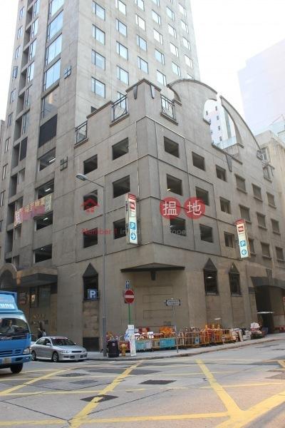 永義廣場 (Easy Tower) 長沙灣 搵地(OneDay)(1)