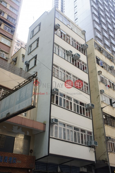 Wing Shing Building (Wing Shing Building) Kennedy Town|搵地(OneDay)(1)