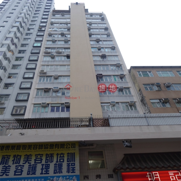 西灣閣 (Sai Wan Court) 西灣河 搵地(OneDay)(2)