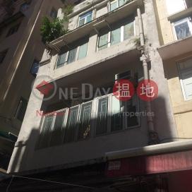 23 Mui Fong Street|梅芳街23號