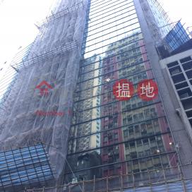 太興中心2座,上環, 香港島