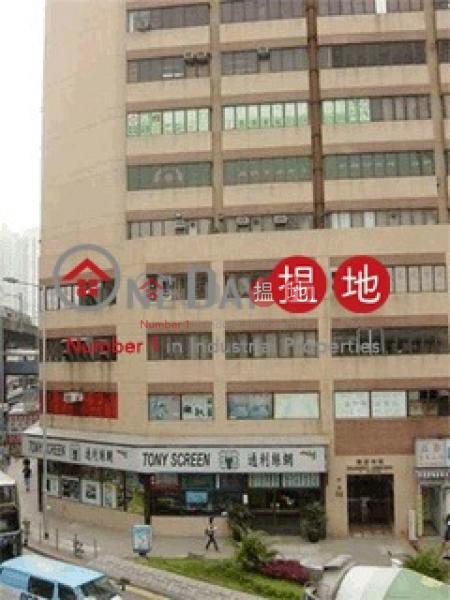 Lladro Building, Lladro Centre 溢財中心 Rental Listings | Kwun Tong District (maggi-03376)