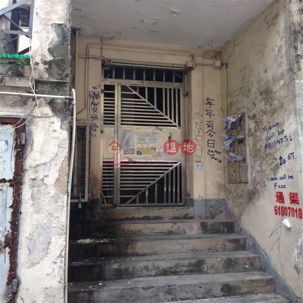 新村街25號 (25 Sun Chun Street) 銅鑼灣 搵地(OneDay)(1)