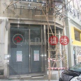 elgin Street|Central DistrictEscapade(Escapade)Rental Listings (16B0000154)_0