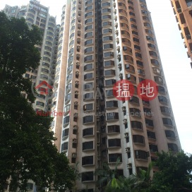 Euston Court,Mid Levels West, Hong Kong Island