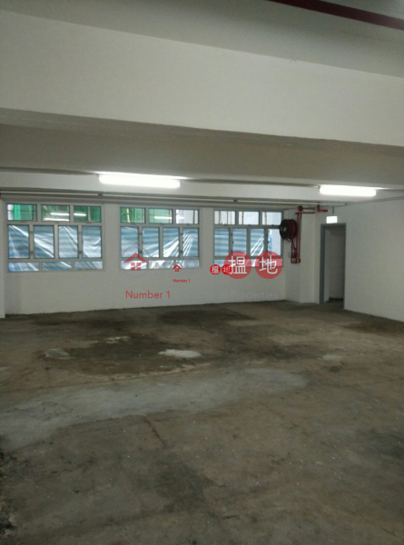 Property Search Hong Kong | OneDay | Industrial, Rental Listings | Wah Fat Ind. Bldg
