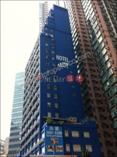 Property Search Hong Kong | OneDay | Office / Commercial Property | Rental Listings | Office Unit in Sai Ying Pun For Rent