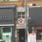 安福大樓 (On Fook Building) 元朗大棠路48號|- 搵地(OneDay)(3)