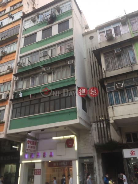 282A Ma Tau Wai Road (282A Ma Tau Wai Road) To Kwa Wan 搵地(OneDay)(1)