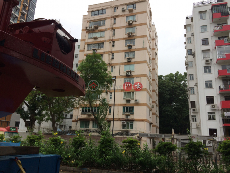 295A PRINCE EDWARD ROAD WEST (295A PRINCE EDWARD ROAD WEST) Kowloon City|搵地(OneDay)(2)