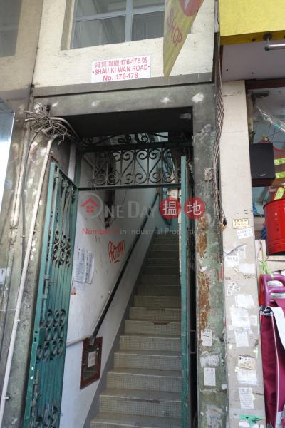 176-178 Shau Kei Wan Road (176-178 Shau Kei Wan Road) Sai Wan Ho|搵地(OneDay)(1)
