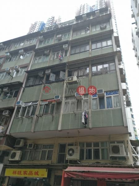 120-122 Ap Lei Chau Main St (120-122 Ap Lei Chau Main St) Ap Lei Chau 搵地(OneDay)(1)