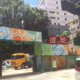 皇后大道西 156-158 號,西營盤, 香港島