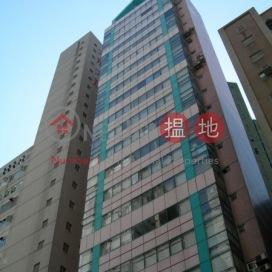 Ho Lik Centre|豪力中心